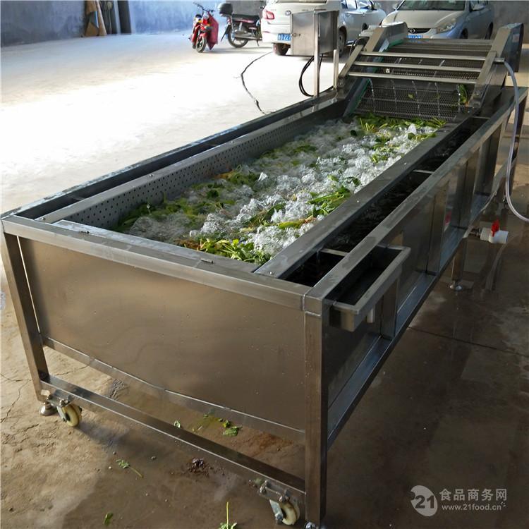 蔬菜气泡式清洗机