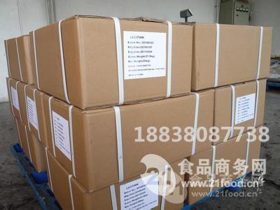 郑州番茄红素生产厂家