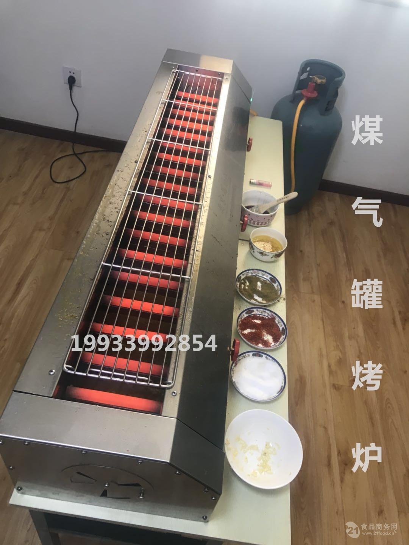 北京眾語世佳信息技術有限公司,是一家專業研究生產無煙燒烤機的專業公司。我們專業制造各種食品設備。主營燃氣無煙燒烤爐,環保電烤爐,自動翻轉燒烤爐,很久以前自動翻轉燒烤桌,手推式早餐車,電動三輪早餐車,多功能早餐房車,小吃車等。   本公司座落于北京市大興區西紅門鎮工業區。公司占地面積8000多平方米。公司以雄厚的科研實力和專業的技術為依托,集研制,生產,銷售,服務為一體。公司以不斷創新,超越自我為宗旨,不斷研制開發更優更先進的節能環保燒烤機。    公司持久穩定的產品質量,具有市場優勢的性價比,科學規范的內