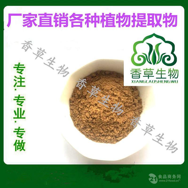 香橙粉 香橙提取物10:1 香橙速溶粉  规格可定制