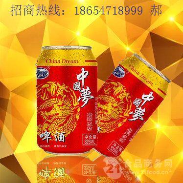 500ml中国梦啤酒/中国梦易拉罐啤酒招商代理