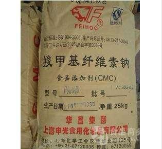 飞虎羧甲基纤维素钠供货商