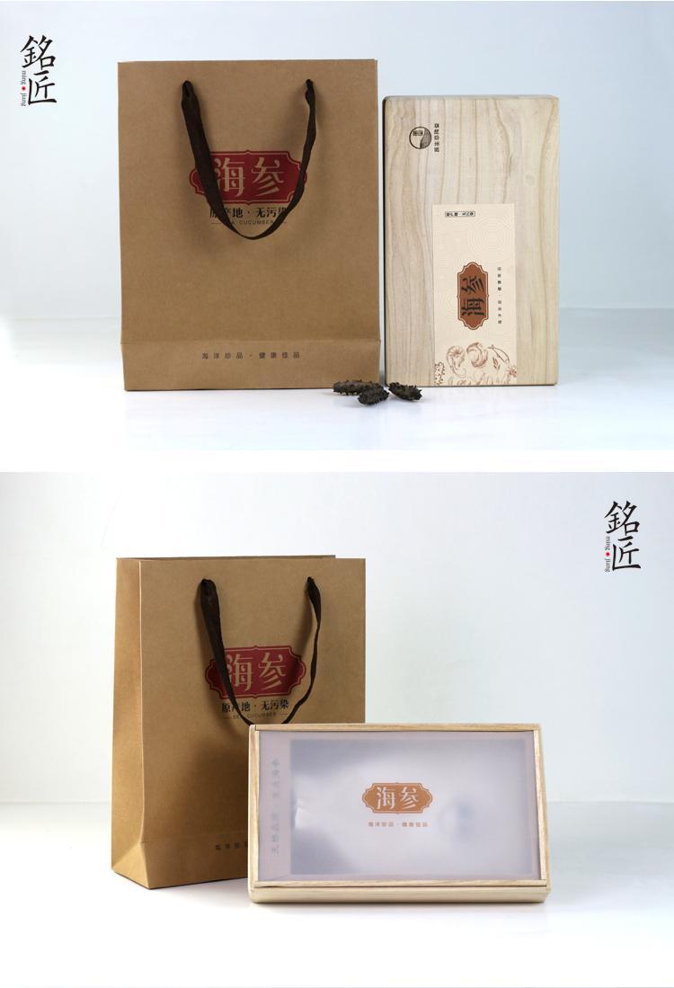 青岛海参包装盒一斤半斤高档淡干礼盒高档海参包装