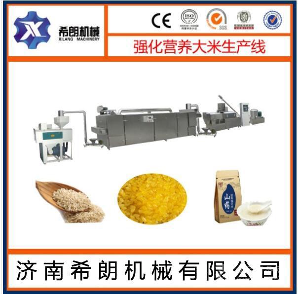 方便营养黄金米 生产机械