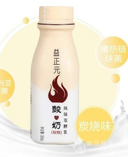 益正元炭烧酸奶316毫升风味含乳饮品