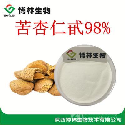 厂家供应苦杏仁甙98% 苦杏仁提取物