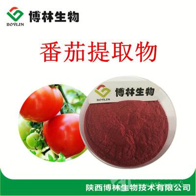 番茄提取物 番茄红素5% 现货1kg起包邮