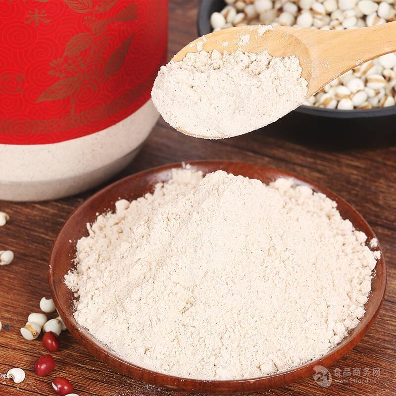 速溶营养粉 生产设备
