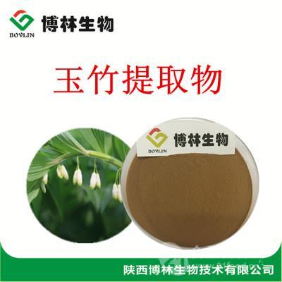 玉竹提取物 玉竹粘多糖10%