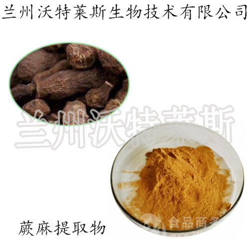 蕨麻提取物 蕨麻粉 大量库存  批发价格