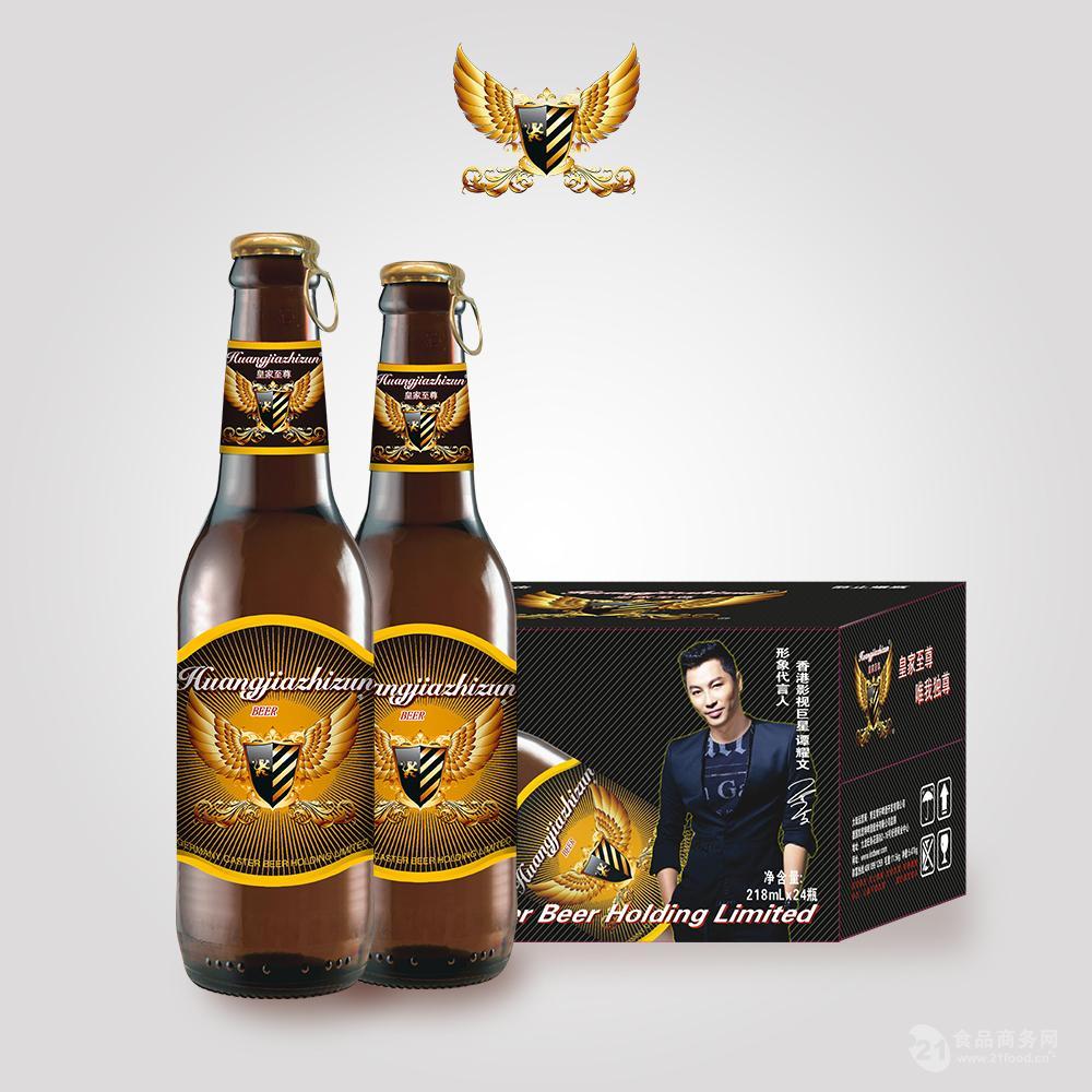 畅销小瓶拉环盖啤酒供货
