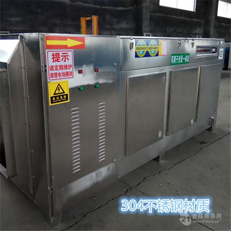 浙江温州食品厂不锈钢废气净化设备光触媒净化一体机墙纸大厅图片
