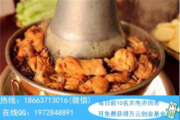 0317火锅鸡开店能赚钱吗