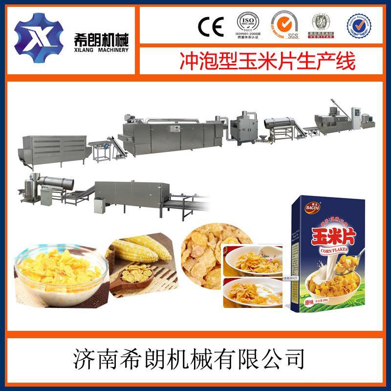 玉米片 生产线