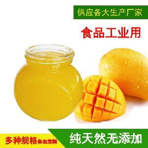 浓缩果汁饮料原浆 浓缩芒果果汁 果浆