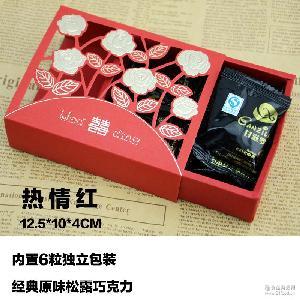 厂家直销 礼品批发 婚庆巧克力 喜糖礼盒结婚糖果盒 甘滋罗