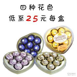 厂家直销 婚庆礼物糖果食品礼品零食批发一 甘滋罗榛果巧克力礼盒