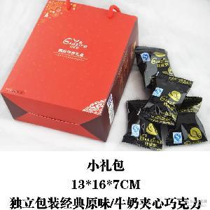 甘滋罗巧克力小礼包休闲零食节日超值礼盒礼品一件代发 厂家直销