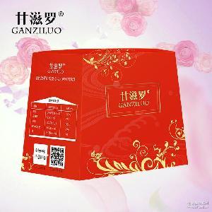 婚庆礼品 礼盒礼物喜糖盒 糖果 巧克力 厂家直销 食品批发 甘滋罗