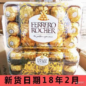 30粒榛果巧克力进口零食婚庆喜糖情人节七夕礼物礼品 费列罗T30