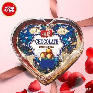 进口原料金莎脆皮巧克力礼盒装3粒装糖果巧克力情人节礼物巧克力