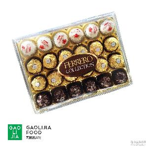 费列罗Collection*巧克力三色球24粒婚庆七夕情人节喜糖礼盒