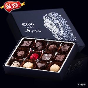 怡浓纯可可脂情人节巧克力礼盒装 手工diy夹心黑巧克力批发零售