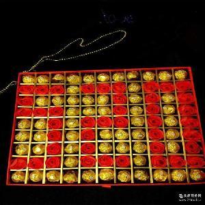 爆款一件代发 99格长长久久款*定制创意巧克力礼盒 爆款