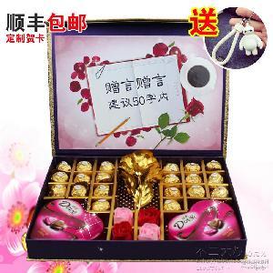 生日情人节礼物 顺丰包邮 意大利费列罗巧克力DIY玫瑰礼盒装德芙
