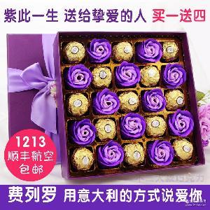 费列罗巧克力巧克力礼盒装费列罗巧克力礼盒装巧克力喜糖