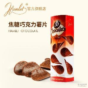 比利时进口巧克力Hamlet焦糖味牛奶巧克力臻脆薄片125g