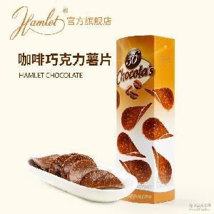 比利时原装进口巧克力 Hamlet卡布奇诺味牛奶巧克力臻脆薄片125g