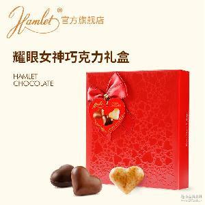 hamlet哈姆雷特 耀眼女神夹心巧克力礼盒装 比利时原装进口
