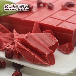 手工diy彩色代可可脂红色蔓越莓1KG 烘焙巧克力原料大块砖批发