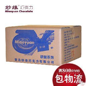 妙缘生产厂家直销硕银代可可脂烘焙巧克力原料大块粉色10KG巧克力