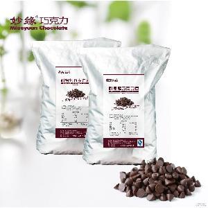 曲奇饼干烘焙耐烤巧克力豆小颗粒耐烘焙巧克力豆2.5kg 巧克力豆