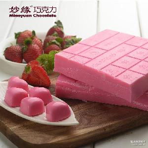烘焙原料巧克力厂家直供巧克力块DIY巧克力粉色草莓味烘焙巧克力