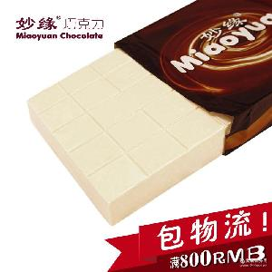 蛋糕房饼店西点烘焙用博金*白色牛奶味巧克力砖1Kg包邮巧克力