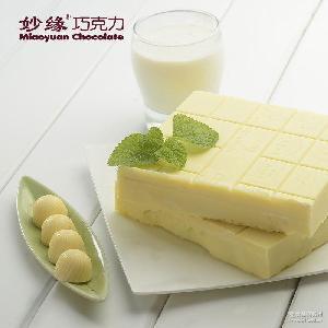 批发代可可脂白色牛奶巧克力DIY巧克力烘焙巧克力1kg 烘焙巧克力