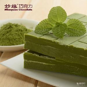 烘焙巧克力 妙缘diy巧克力绿色抹茶味巧克力彩色抹茶巧克力1kg