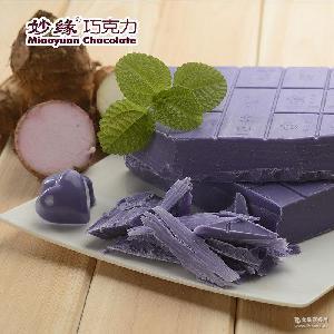 厂家直供紫色香芋味糖果巧克力1kg 紫色烘焙巧克力 DIY巧克力