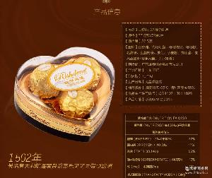 瑞诗丹莲T3礼盒结婚喜糖糖果情人节金莎巧克力散装厂家批发包装盒
