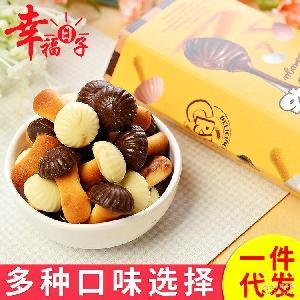口袋饼干批发 牛奶巧克力蘑菇棒饼干厂家 休闲零食品糕点小吃