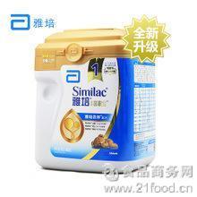 雅培 亲体Similac进口奶源金装喜康宝 1*6 1段900g智锁罐