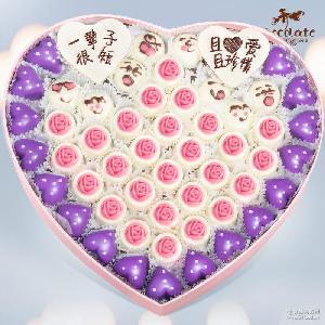 表白巧克力送女友情人节礼物diy手工创意定制生日刻字心形礼盒装