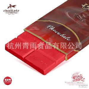 代可可脂原料大块diy烘焙巧克力砖批发800克 手工巧克力蔓越莓