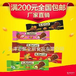 20g排骨巧克力 手工巧克力 巧克力厂家专业供应 糖果巧克力块