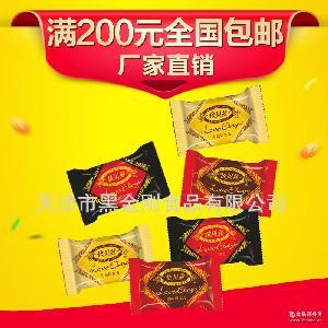 散装纯巧克力块 纯巧克力批发价格 天津手工纯巧克力批发