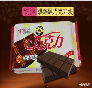 烘焙原料砖/块 厂家批发diy巧克力蛋糕原料块 巧克力大块原料加工