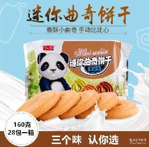 零食黄油黑糖抺茶曲奇饼干160g食品批发休闲食品粗粮饼干